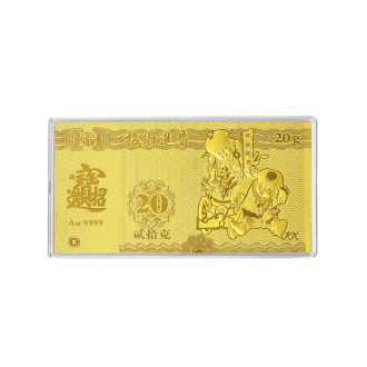 20G PROSPERITY GOLD BAR