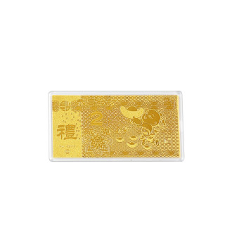 2G PROSPERITY GOLD BAR