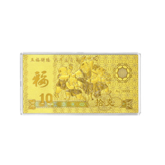 10G PROSPERITY GOLD BAR