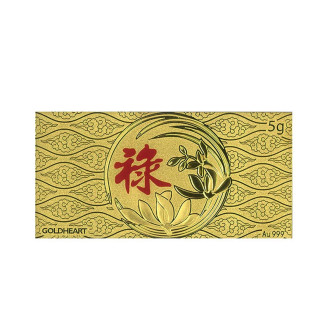 5G PROSPERITY GOLD BAR