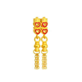999 Gold Double Happiness Charm
