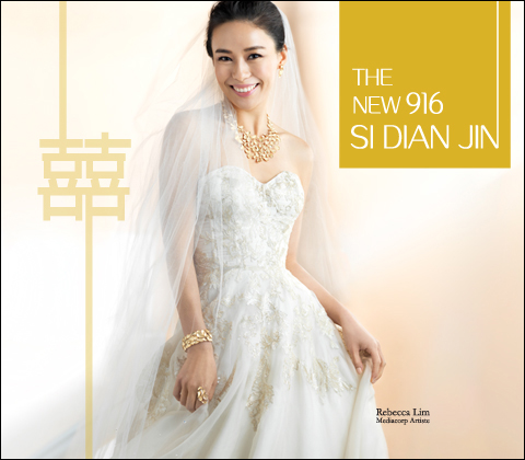 The New 916 Si Dian Jin